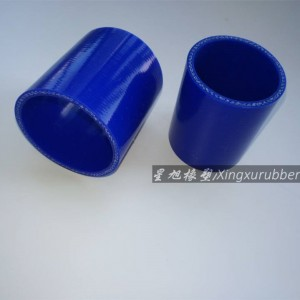 rubber hose-rubber tube-rubber reducer-straight reducer