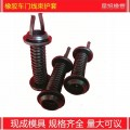 automotive rubber wire cable grommet,rubber spare parts,rubber molded