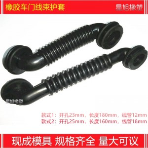 automotive epdm rubber grommet rubber sleeve rubber cable protectors rubber parts