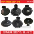 EPDM rubber funnel grommet,engine grommet,wire grommet,cable grommet car door grommet