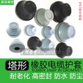 EPDM Rubber snap in tight bushing rubber grommet rubber plug