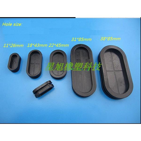 rubber grommet,cable grommet,silicone grommets,black grommet,colored ...